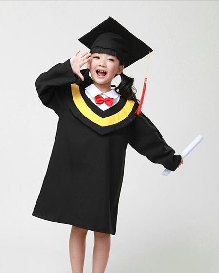 Lễ phục tốt nghiệp tiểu học giá rẻ